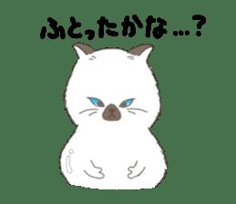 ultra cat sticker #15931836