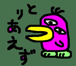 It looks like a bird, it is not a bird.2 sticker #15934670