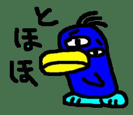 It looks like a bird, it is not a bird.2 sticker #15934680