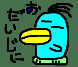 It looks like a bird, it is not a bird.2 sticker #15934696