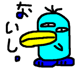 It looks like a bird, it is not a bird.2 sticker #15934699