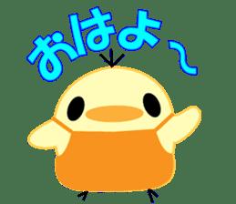 HOCHIKICHI sticker #15935479