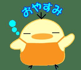 HOCHIKICHI sticker #15935480