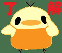 HOCHIKICHI sticker #15935486