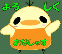 HOCHIKICHI sticker #15935492