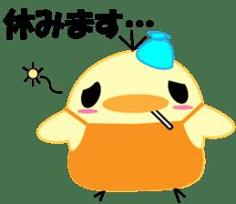 HOCHIKICHI sticker #15935495