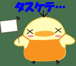 HOCHIKICHI sticker #15935497