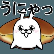 สติ๊กเกอร์ไลน์ The rabbit seal which moves part2