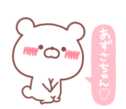 AZUSA STICKER sticker #15940506