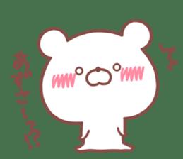 AZUSA STICKER sticker #15940510