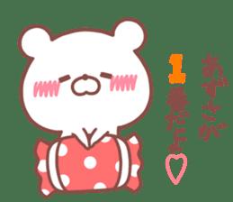 AZUSA STICKER sticker #15940517