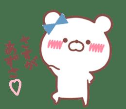 AZUSA STICKER sticker #15940520