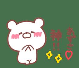 AZUSA STICKER sticker #15940521