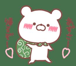 AZUSA STICKER sticker #15940522