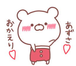 AZUSA STICKER sticker #15940523