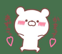 AZUSA STICKER sticker #15940527