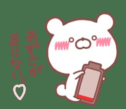 AZUSA STICKER sticker #15940528