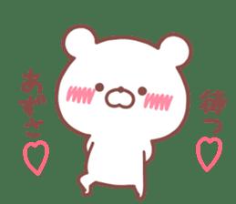 AZUSA STICKER sticker #15940529
