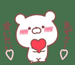 AZUSA STICKER sticker #15940533