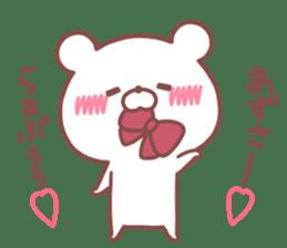 AZUSA STICKER sticker #15940534