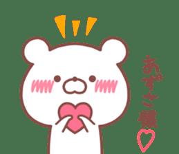AZUSA STICKER sticker #15940536