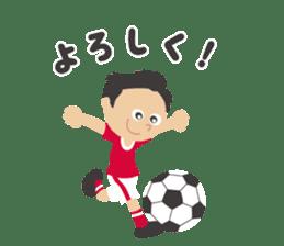 No Football, No Life - Japanese sticker #15945323