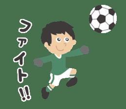 No Football, No Life - Japanese sticker #15945324