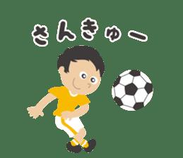 No Football, No Life - Japanese sticker #15945325