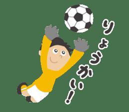 No Football, No Life - Japanese sticker #15945328