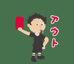 No Football, No Life - Japanese sticker #15945329