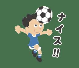 No Football, No Life - Japanese sticker #15945333