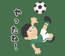 No Football, No Life - Japanese sticker #15945334