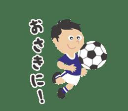 No Football, No Life - Japanese sticker #15945336