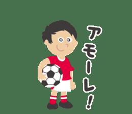 No Football, No Life - Japanese sticker #15945337