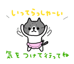 A cat sticker has been released 2 sticker #15945467