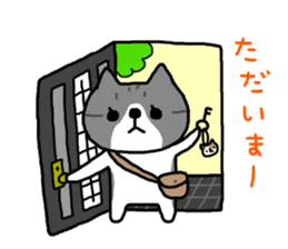 A cat sticker has been released 2 sticker #15945474