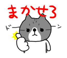 A cat sticker has been released 2 sticker #15945484