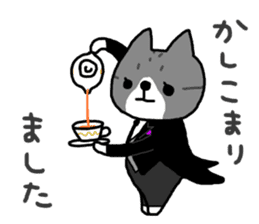 A cat sticker has been released 2 sticker #15945485