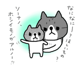 A cat sticker has been released 2 sticker #15945488