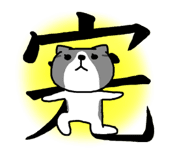 A cat sticker has been released 2 sticker #15945493