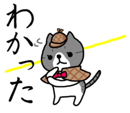 A cat sticker has been released 2 sticker #15945494