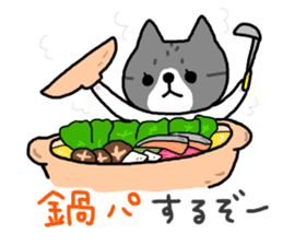 A cat sticker has been released 2 sticker #15945499