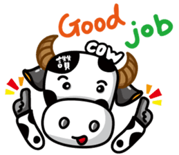 May's cow sticker #15945870
