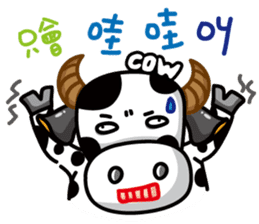 May's cow sticker #15945881