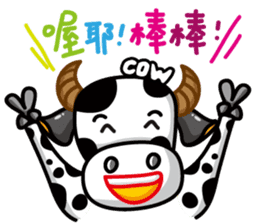 May's cow sticker #15945882