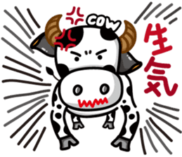 May's cow sticker #15945886