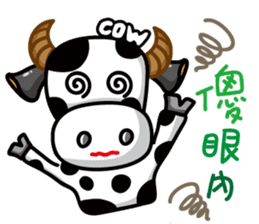 May's cow sticker #15945887