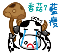 May's cow sticker #15945893