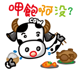 May's cow sticker #15945894