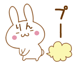 Fun Sticker gift to RIN sticker #15945936